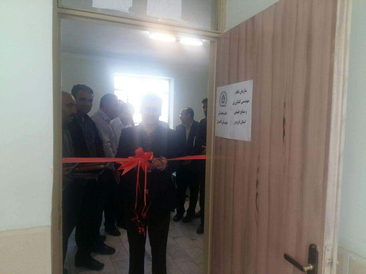 افتتاح دفتر نمایندگی سازمان نظام مهندسی کشاورزی و منابع طبیعیی در شهرستان تاکستان