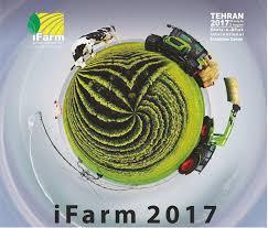 حضور شرکت های خدمات مشاوره ای، فنی و مهندسی کشاورزی در نمایشگاه ifarm