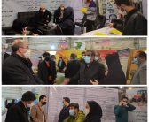 یازدهمین نمایشگاه تخصصی کشاورزی قزوین