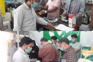 بازدید از داروخانه های گیاهپزشکی شهرستان قزوین