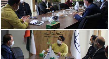 نشست مشترک پارک علم و فناوری استان قزوین